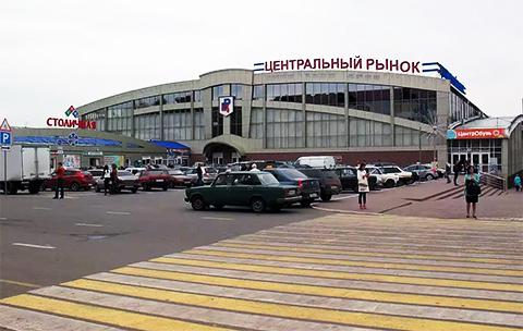 Центральный рынок Саранска сегодня