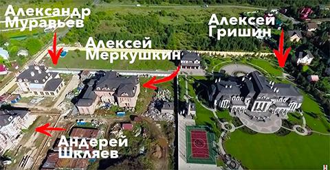 Дома на Рублевке (источник: ФБК)
