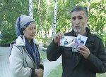 Смерть осужденного Акбарали Акбаралиева