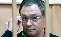 Уголовное дело бывшего владельца «Моего банка» Глеба Фетисова