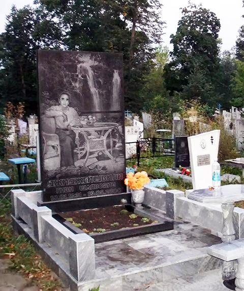 Могила вора в законе Гиви Джиджейшвили - Колыма.