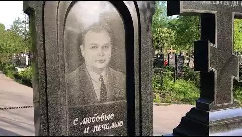 Могила Леонида Завадского