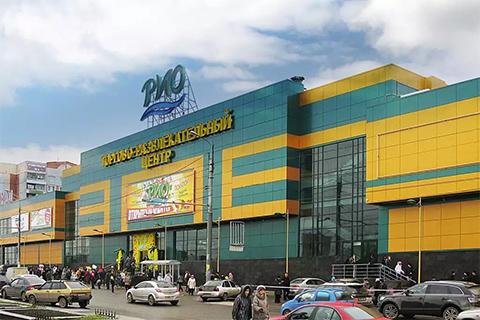 Торгово-развлекательный центр «РИО» в Туле