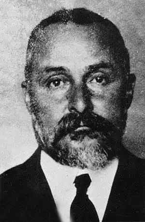 Вито Кашио Ферро - Дон Вито