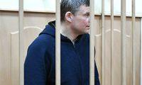 Гендиректор ФГУП «Атэкс» Андрей Каминов отрицает вину