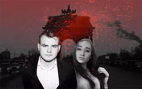 Аркадий Смелов и Юлия Дубовцева
