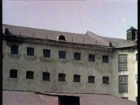 Таганская тюрьма