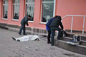 Убийство Эльберта Темрокова