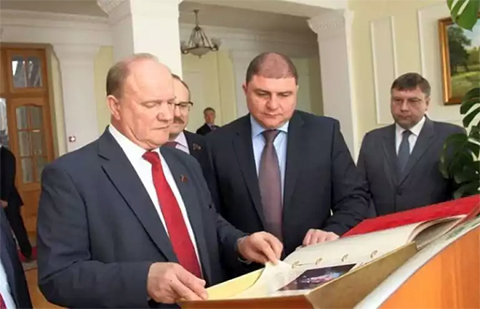 Геннадий Зюганов и Вадим Потомский