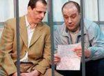 Свидетель признался в оговоре спустя 10 лет