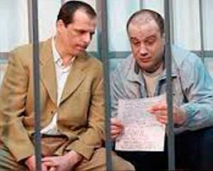 Игорь Рябоконь и Юрий Стаценко
