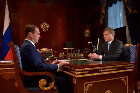Премьер-министр Дмитрий Медведев и Сергей Иванов-младший