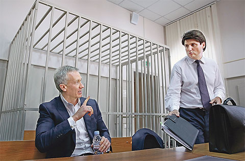Владислав Баумгертнер в суде