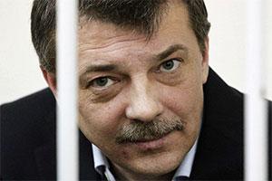 Максименко предъявлено обвинение