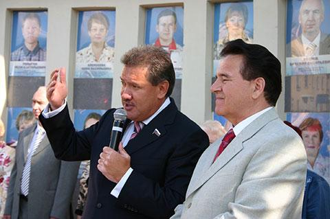 Слева: Владимир Крупчак