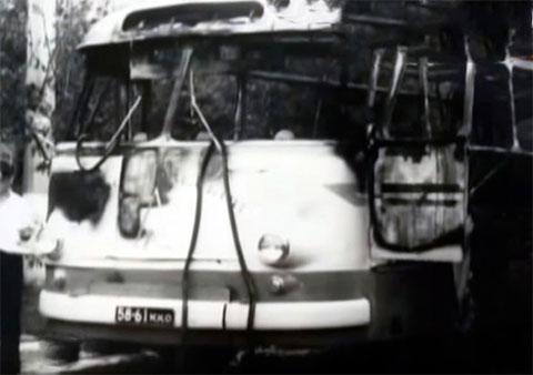 Взрыв автобуса в Краснодаре в 1971 году