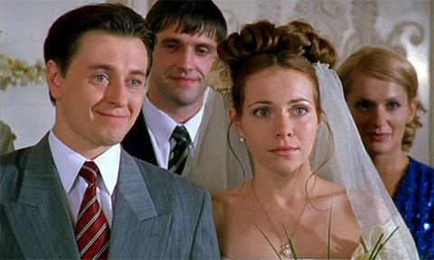 Свадьба Саши Белого