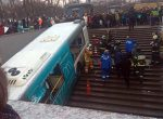 ДТПу станции метро «Славянский бульвар»