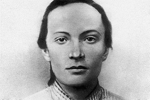 Розалия Зельма - Землячка