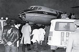 Захват самолета в Тбилиси 1983 года