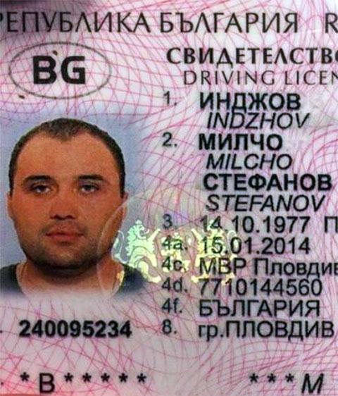 Удостоверение Артура Джиоева на фамилию Инджов