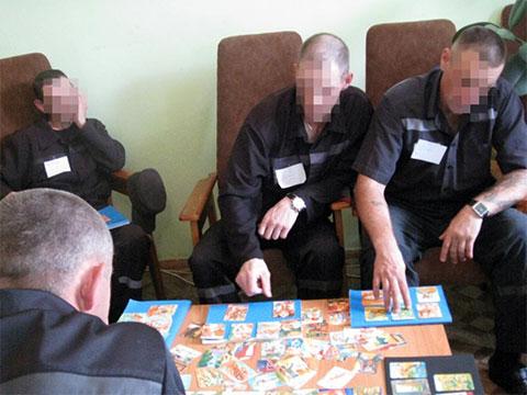 Игра в тюрьме