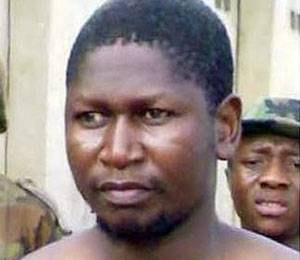 Африканский филиал ИГИЛ ─ «Боко харам»