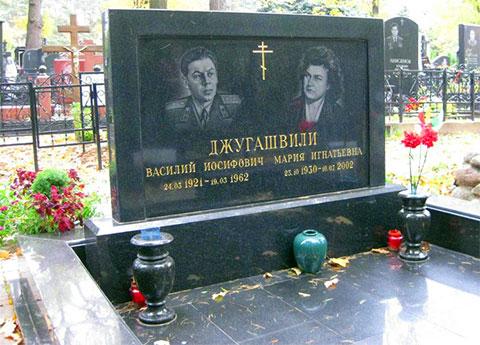 Могила Василия Сталина