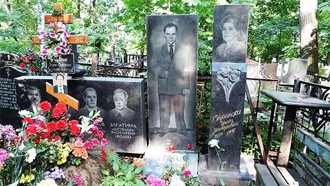Могила вора Владимира Щербакова (Пигалица)