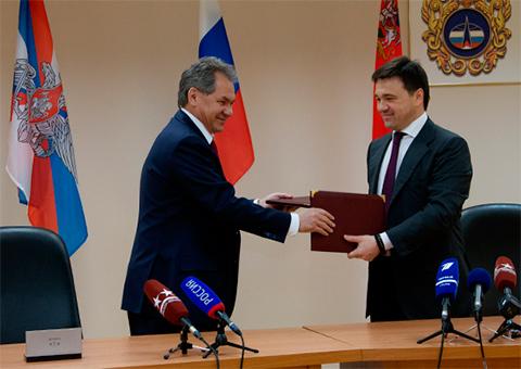 Сергей Шойгу и Андрей Воробьев