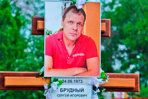 Сергей Брудный пал жертвой борьбы за влияние