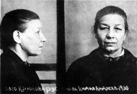 Лидия Русланова во Владимирском централе