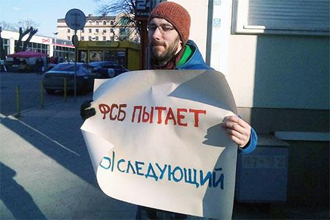 Активист Иван Лузин