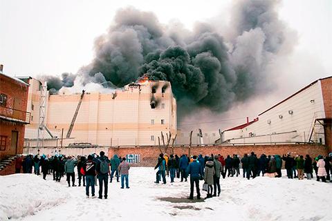 Пожар в торговом центре «Зимняя вишня»