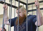 Вячеслав Дацик выслушал приговор
