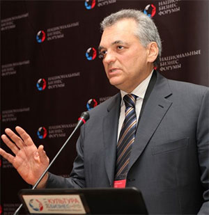 Заочный арест банкира Павла Дойнова