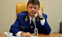 Фейковая недвижимость прокурора Козлова