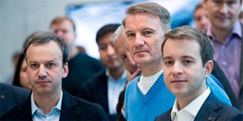 Слева: Аркадий Дворкович, Герман Греф и Николай Никифоров