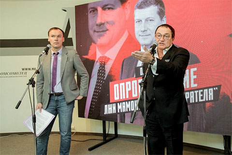 Дмитрий Дибров на презентации фильма «Опровержение» в Москве