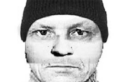 Фоторобот подозреваемого в убийстве Максима Стадника