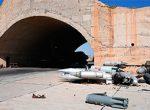Удар США по Сирии