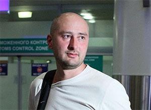 В Киеве застрелили журналиста Аркадия Бабченко