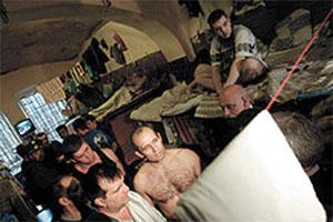 Новочеркасская тюрьма