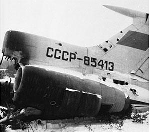 Самолет захваченный Овечкиными полностью выгорел