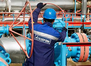 Когда Газпром не для вас