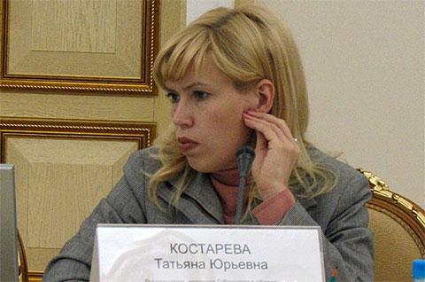 Татьяна Костарева
