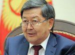 Прачечная мафии в Кыргызстане