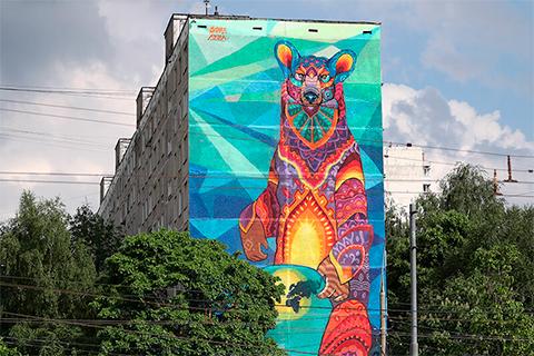 Один из муралов Новатек Арта к ЧМ-2018 в Москве