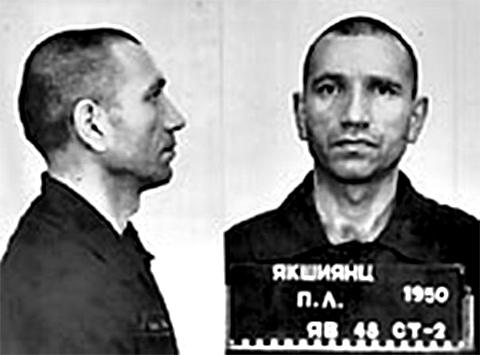 Павел Якшиянц