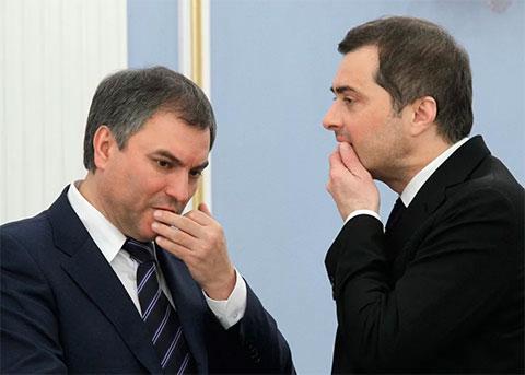 Вячеслав Володин и Владислав Сурков